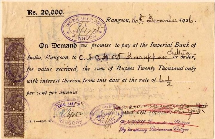 Burma_1926_Promissory_Note