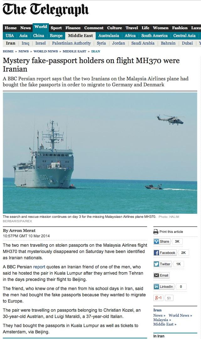 Iranian fake passports MH370