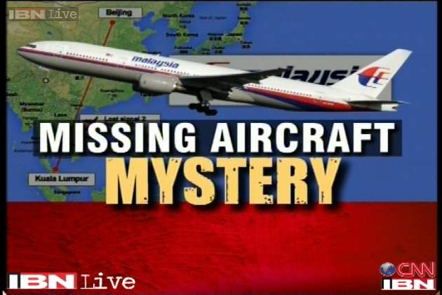 mh370-cockpitatc-talk-shows-nothing-abnormal-malaysia_010414061849