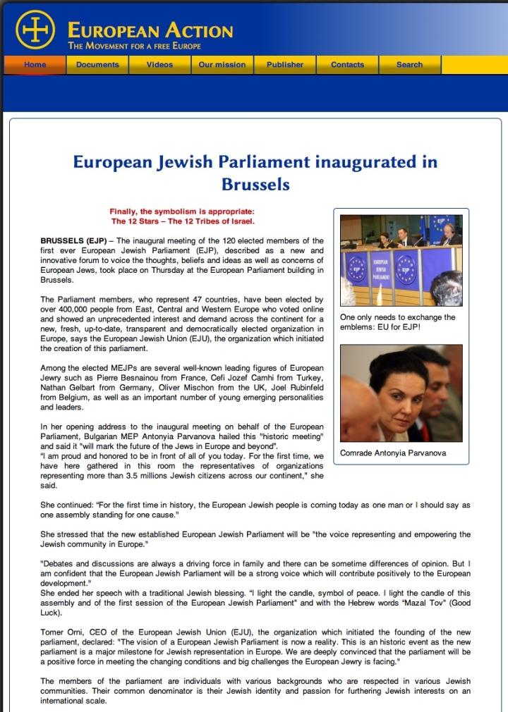 Jewish EU Parliament