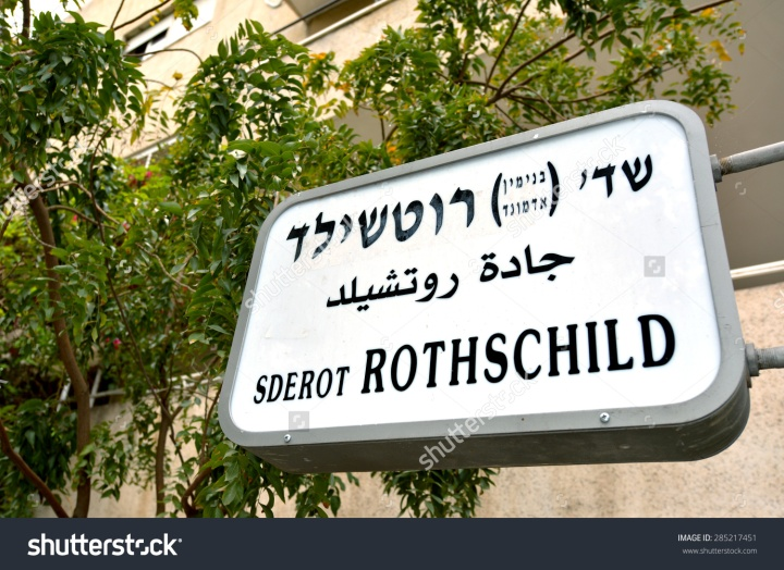 stock-photo-tel-aviv-isr-apr-rothschild-boulevard-street-sign-in-tel-aviv-israel-it-s-one-of-the-285217451